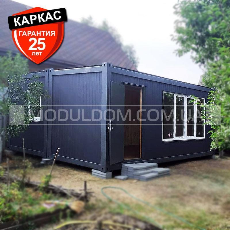Мобильный дачный домик (6 х 4.8 м.), каркас контейнерного типа.