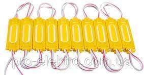 Светодиодные модули (COB 1шт, 70мм) # 095/6 МТК-COB-1Led-Y-2W DC12 Жёлтый 1018219, фото 2