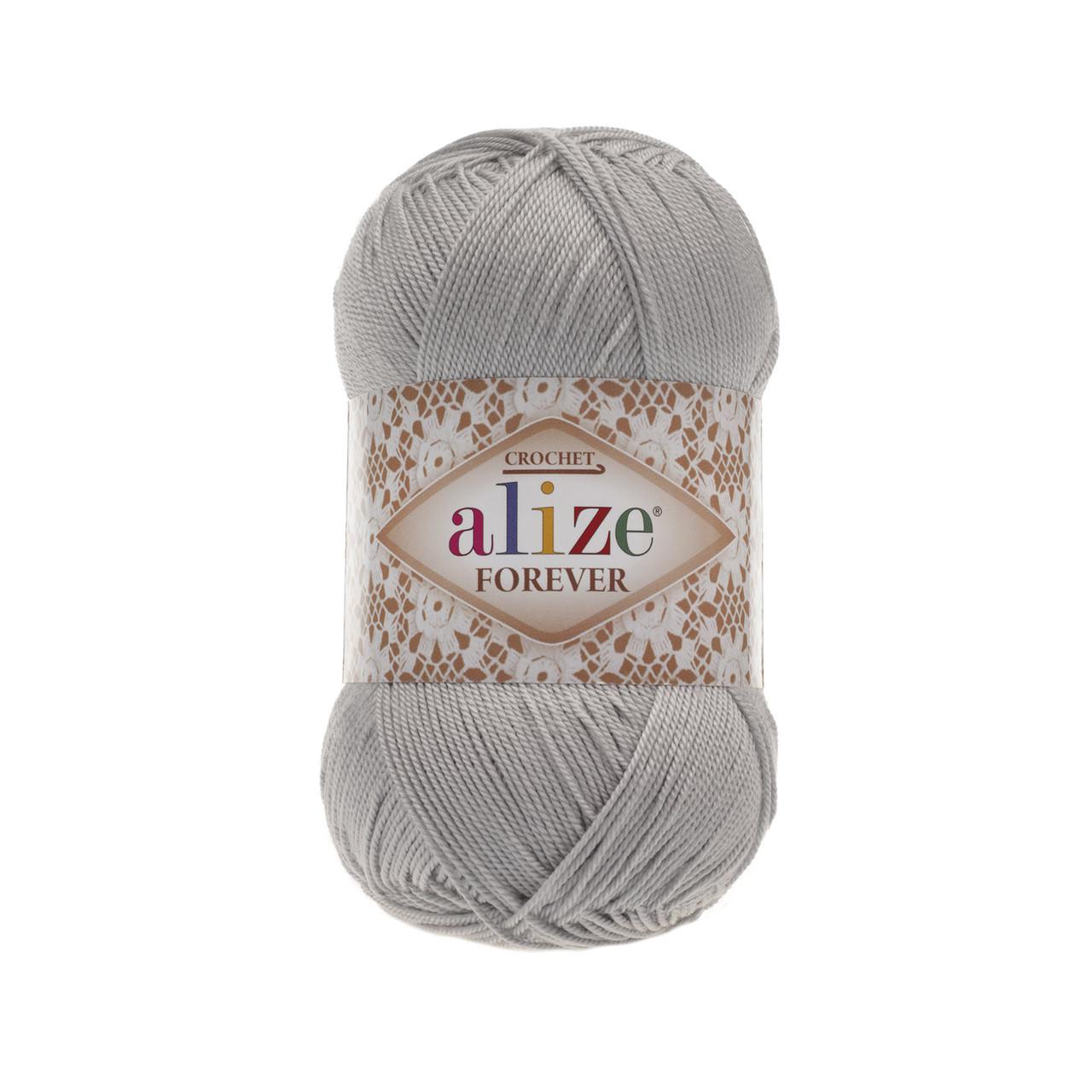 Пряжа Ализе Форевер Alize Forever, цвет №52 светло серый