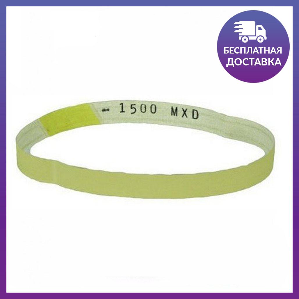 Work Sharp Алмазный ремень P1500 (PP0002452) зернистість P1500