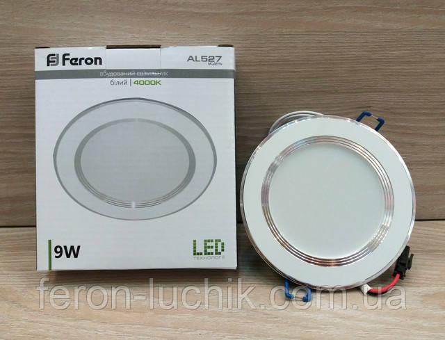 Данный светодиодный встраиваемый светильник Feron AL527 9W отлично подойдет как для дома, так и для офисов, кафе, ресторанов и т.п. Модель универсальна и подходит для любого типа потолка (включая натяжные потолки)