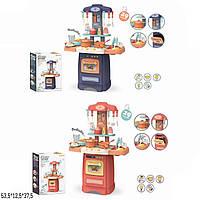 Игровая детская кухня с водой