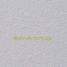 Медицинские потолочные плиты  HYGIENIC/Гигиена  Рокфон/Rockfon 600х1200х20мм.
