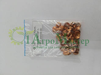 Шайба медная уплотнительная 3х9х1,0 Упаковка 100 шт.