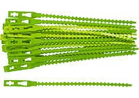 Подвязки для садовых растений Palisad 13 см, пластиковые, 50 шт
