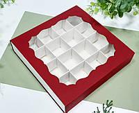 Коробка картонна для  цукерок марсала