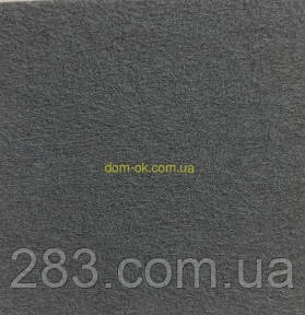 Потолочная плита Color-all  1200x600x15 мм кромка A15/24,  коллекция CITY TONES цвет Gravel -03
