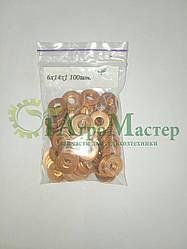 Шайба медная уплотнительная 6х14х1,0 Упаковка 100 шт.