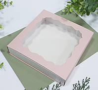 Коробка для подарков  пудровая 160х160х35 мм