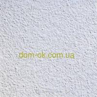 Плита подвесного потолка Boxer Rockfon/Рокфон  600х1200х20мм, фото 1