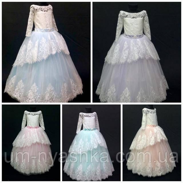 Очень нежное нарядное платье на 5-6,7-8, 9-10 лет
