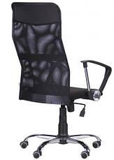 Кресло Ultra Хром сиденье C-1/спинка Сетка черная, вставка Скаден черный, фото 2