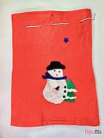 Новогодний мешок для подарков средний для упаковки подарков