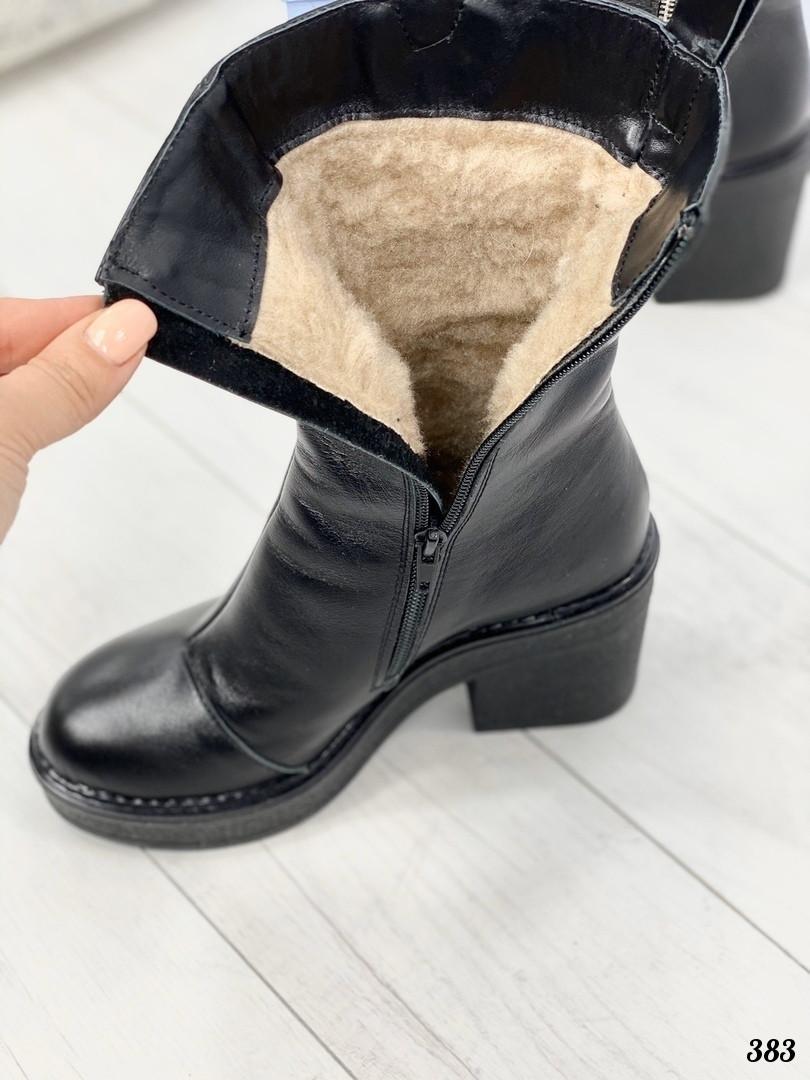 Ботинки зимние сбоку молния на толстом каблуке черные. Натуральная кожа