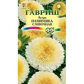 Астра Пампушка Вершкова, 0.3 г