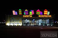 Рекламные инсталляции, фото 1