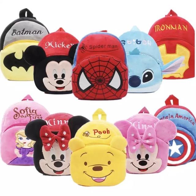 Рюкзаки для детей плюшевые