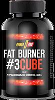 Жиросжигатель Fat Burner #3 Cube Power Pro (90 капсул)