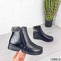 Женские ботинки зимние, черного цвета из эко кожи на молнии, внутри теплый эко мех