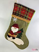 Новогодний Носок рождественский для подарков 25 см 38 см