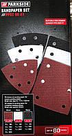 Набор наждачной шлифовальной бумаги для шлифмашины Parkside Parkside (60шт)