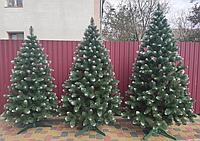Искусственная елка Лидия заснеженная 2.20 м