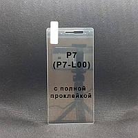 Защитное стекло для Huawei P7 (P7-L00) Прозрачное