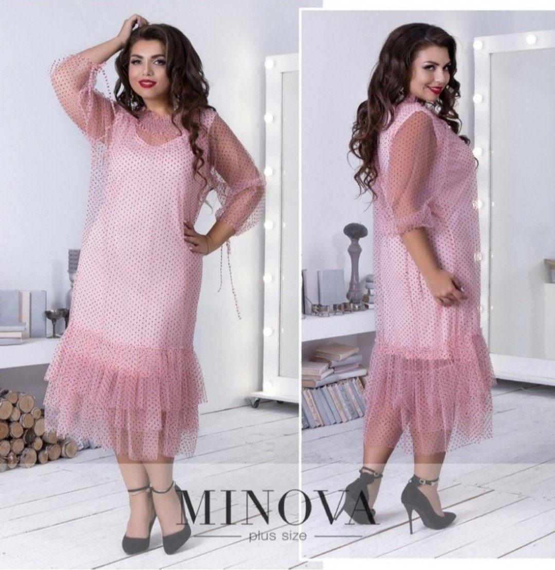"""Романтичное женское платье ткань """"Фатин на хб подкладке"""" 58 размер батал"""