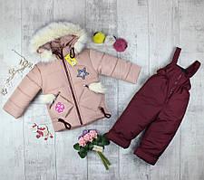 """Дитячі комбінезони для дівчинки на зиму """"Зірочка"""""""