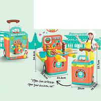 Кухня в чемодане на колесах L666-39A детская походная кухня