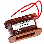 Катушка к электромагниту  МТ 5202 220В