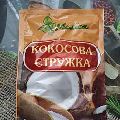 """Кокосова стружка біла """"Меліса"""" 20 гр"""