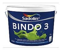 Краска латексная SADOLIN BINDO 3 интерьерная ВW-белая 5л