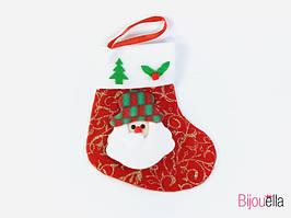 Носок Новогодний для подарков с Дедом Морозом 12 шт