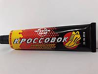 """Клей """"Кроссовок"""" 30мл. (100 шт./ящ.)"""