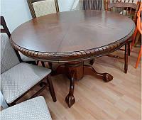 Круглый раскладной стол HNDT-4872 SWC орех, диаметр столешницы 120 см + 60 см вставка