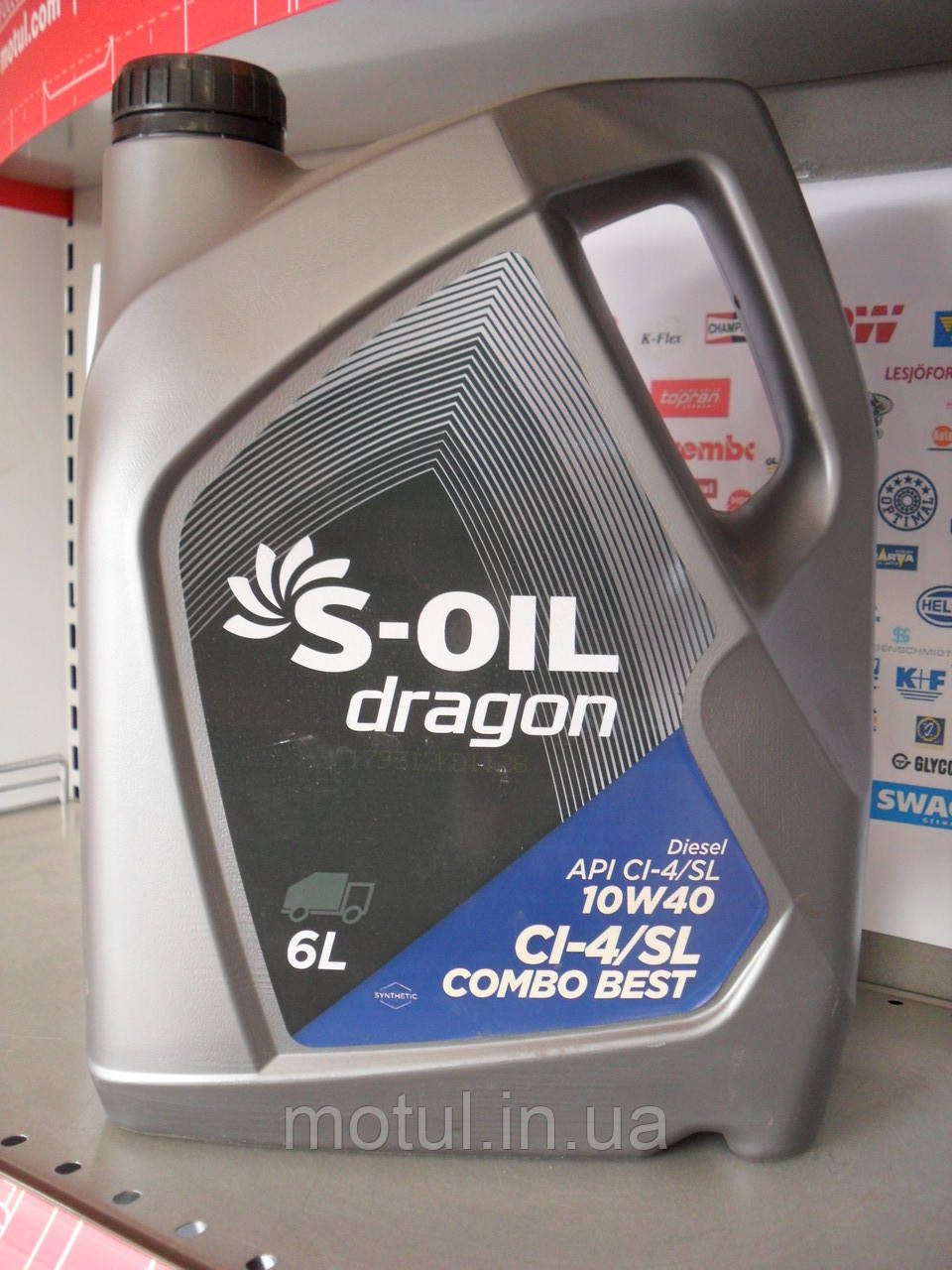 Моторне масло S-oil dragon combo best 10w40