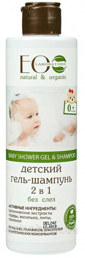 """Детский гель-шампунь 2 в1 """"Без слез"""" Ecolab, 250мл"""