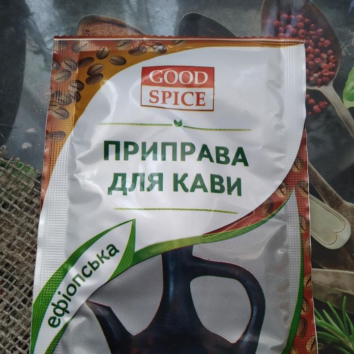 """Приправа для кави по ефіопськи """"Good spice"""" 15 гр"""