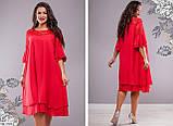 Стильное платье   (размеры 50-64) 0219-98, фото 2