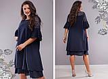 Стильное платье   (размеры 50-64) 0219-98, фото 3