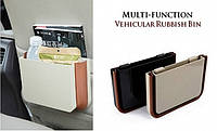 Органайзер для авто Multi-Function Vehicular Rubbish Bin