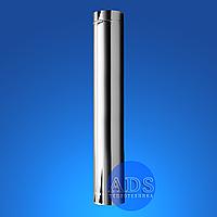 Труба дымоходная из нержавеющей стали PREMIUM STALAR AISI 321, 1 м 0.8 мм ДЫМОХОДЫ АДС