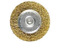 Щетка для дрели Matrix 75 мм плоская со шпилькой латунированная витая проволока