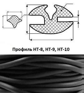Профиль НТ-8, НТ-9, НТ-10