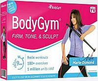 Портативный тренажер BodyGym