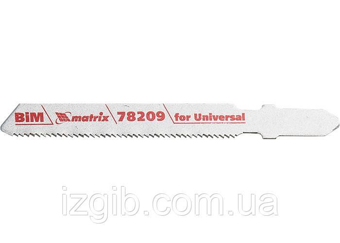 Полотна для электролобзика по металлу Matrix T118AF 55х1,2мм