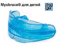 Трейнер Myobrace K1 для детей small size