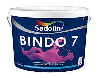 Краска латексная SADOLIN BINDO 7 интерьерная ВW-белая 5л