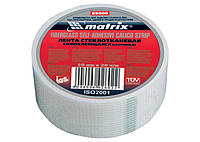 Серпянка самоклеящаяся Matrix 150 мм х 20м